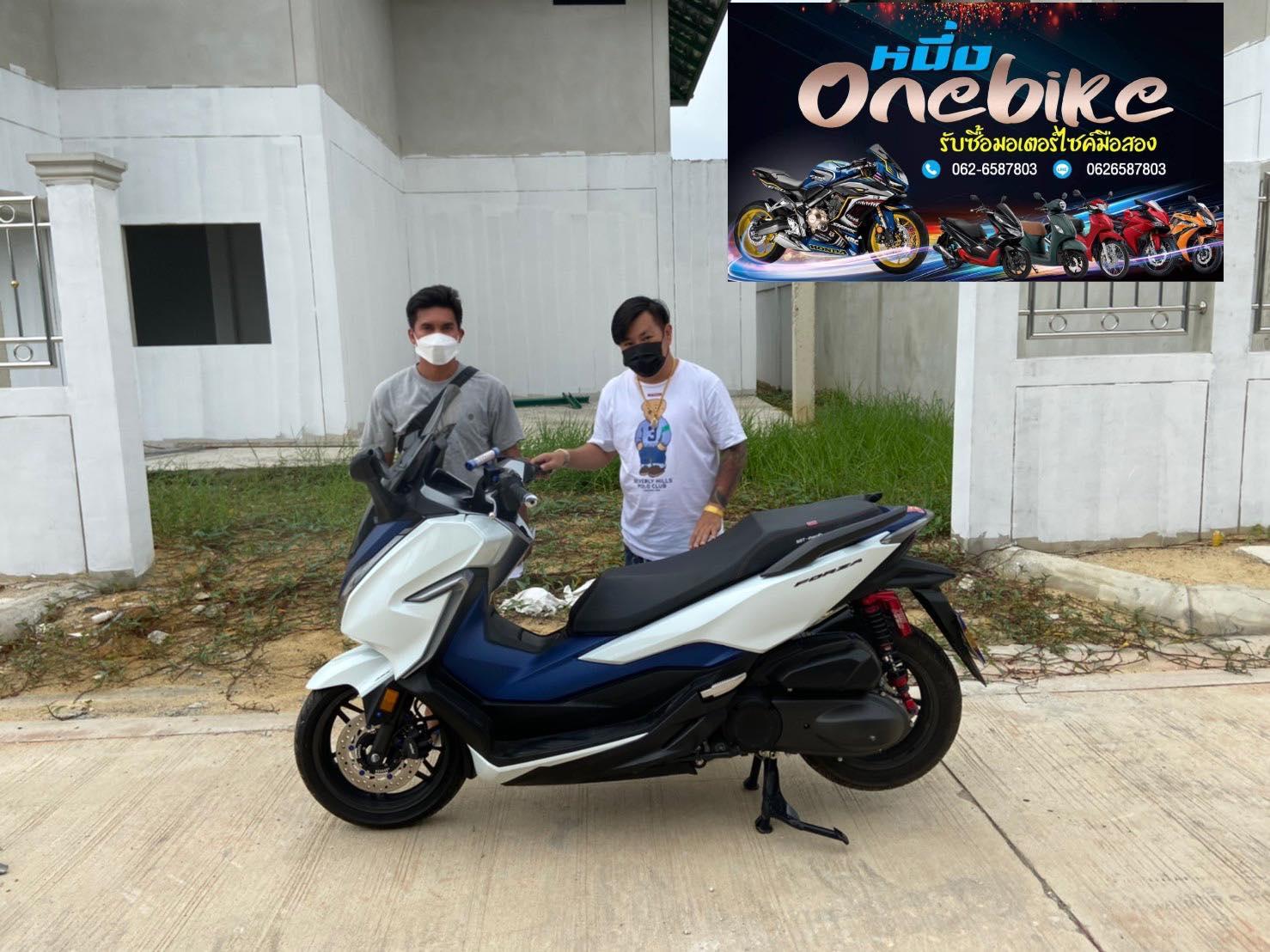ONEBIKE รับซื้อรถมอเตอร์ไซค์FORZA300