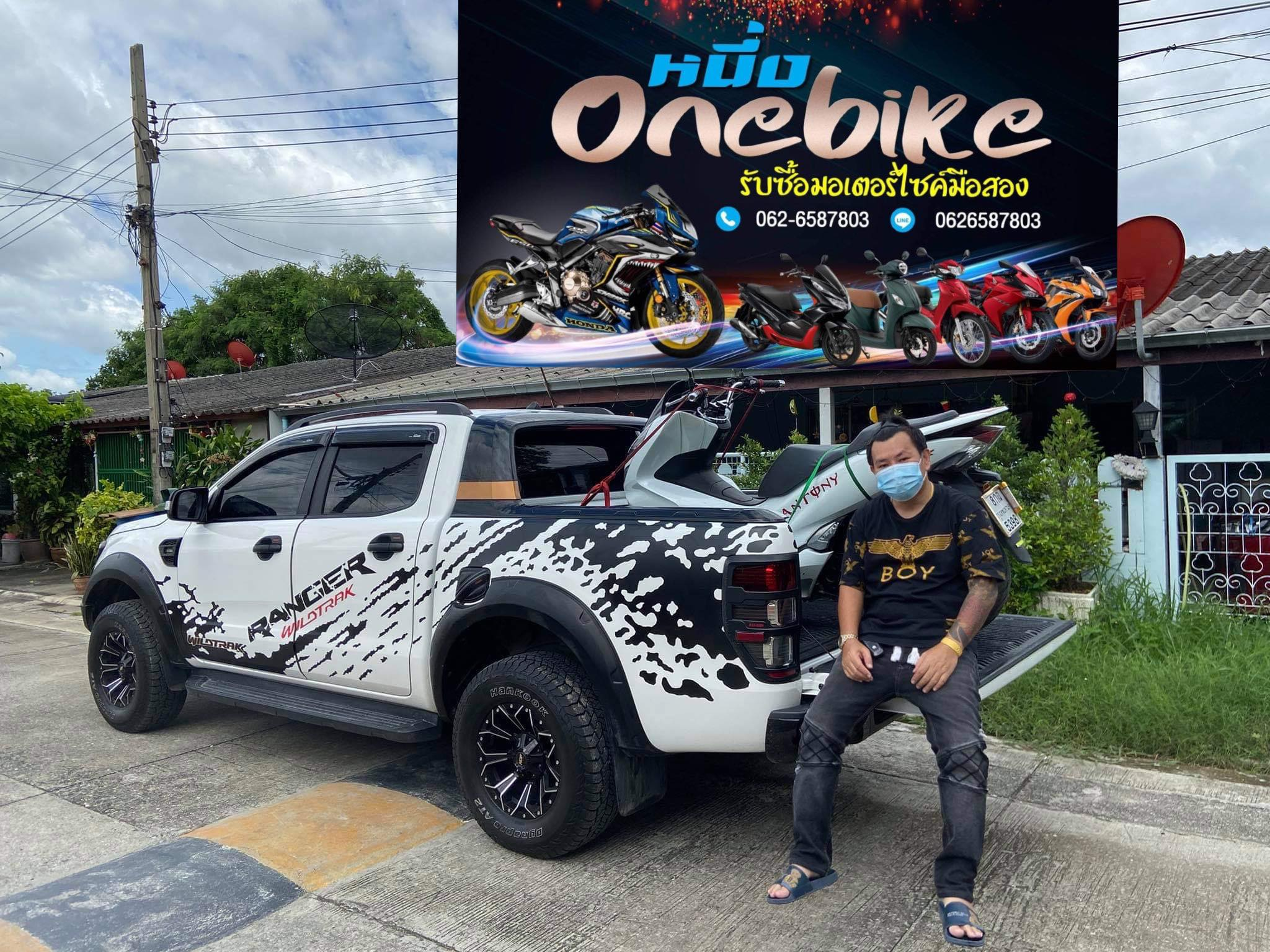 ONEBIKE รับซื้อรถมอเตอร์ไซค์ PCX150