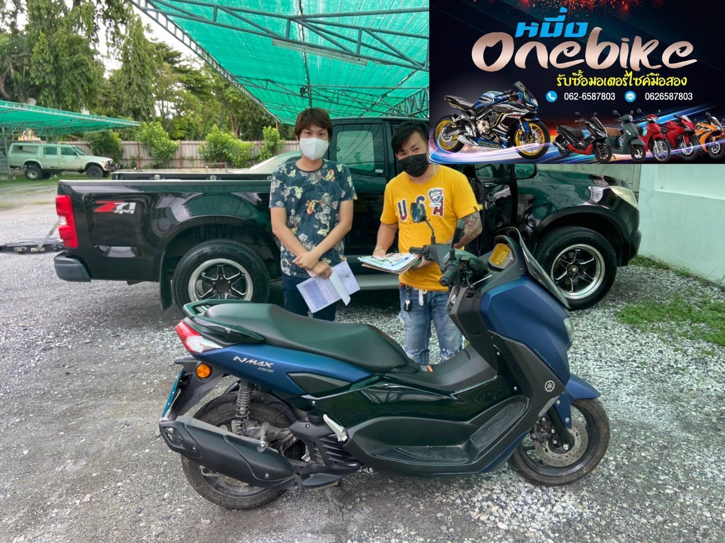 ONEBIKE รับซื้อรถมอเตอร์ไซค์ NMAX155