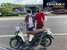 ONEBIKE รับซื้อรถมอเตอร์ไซค์นนทบุรี