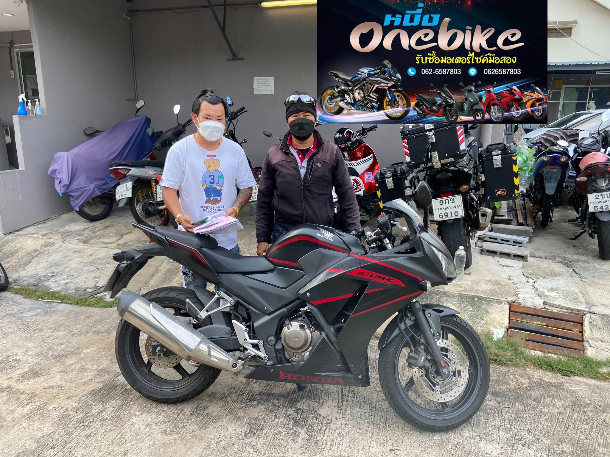 ONEBIKE รับซื้อมอเตอร์ไซค์นนทบุรี