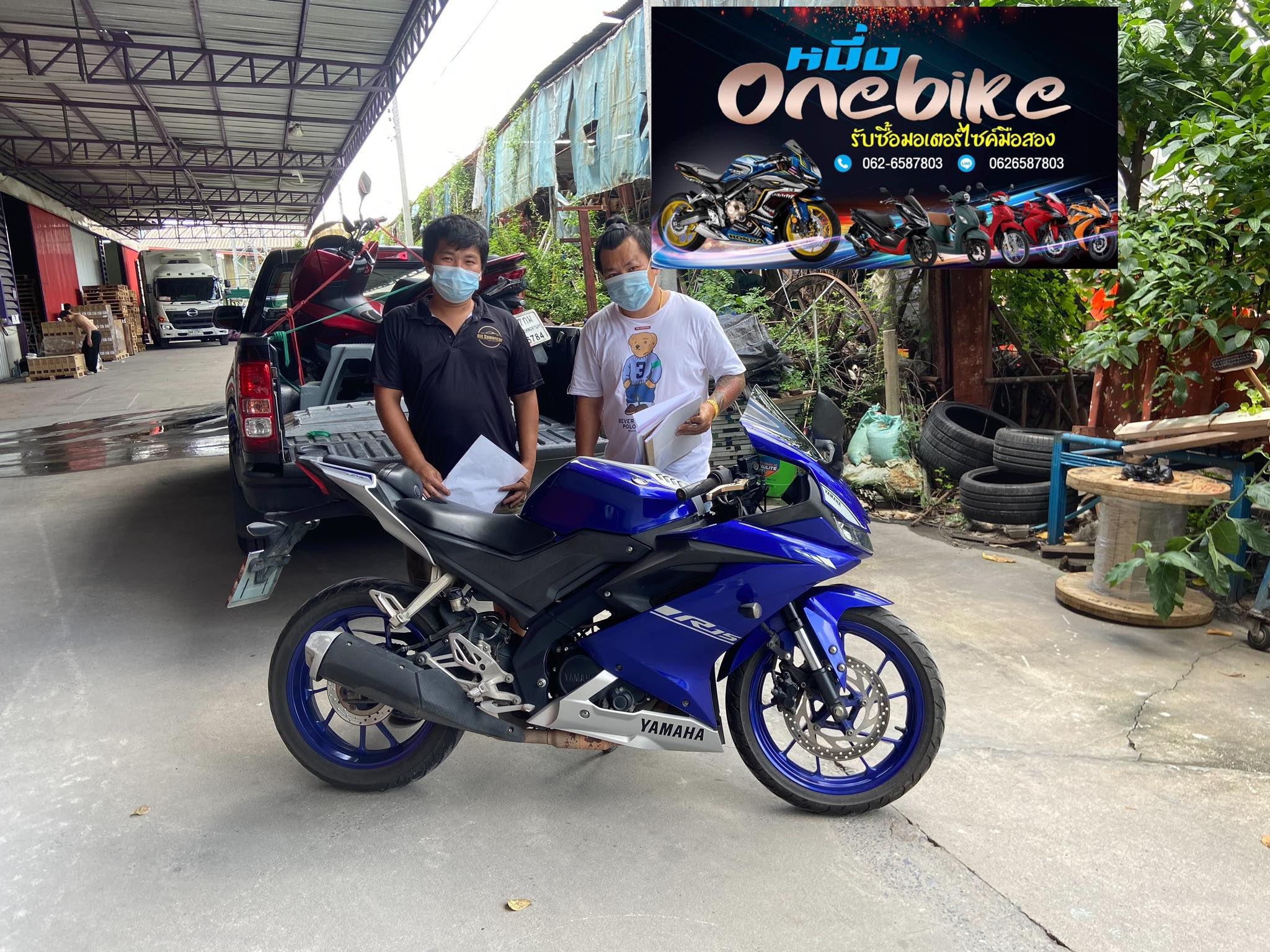 ONEBIKE รับซื้อรถมอเตอร์ไซค์R15