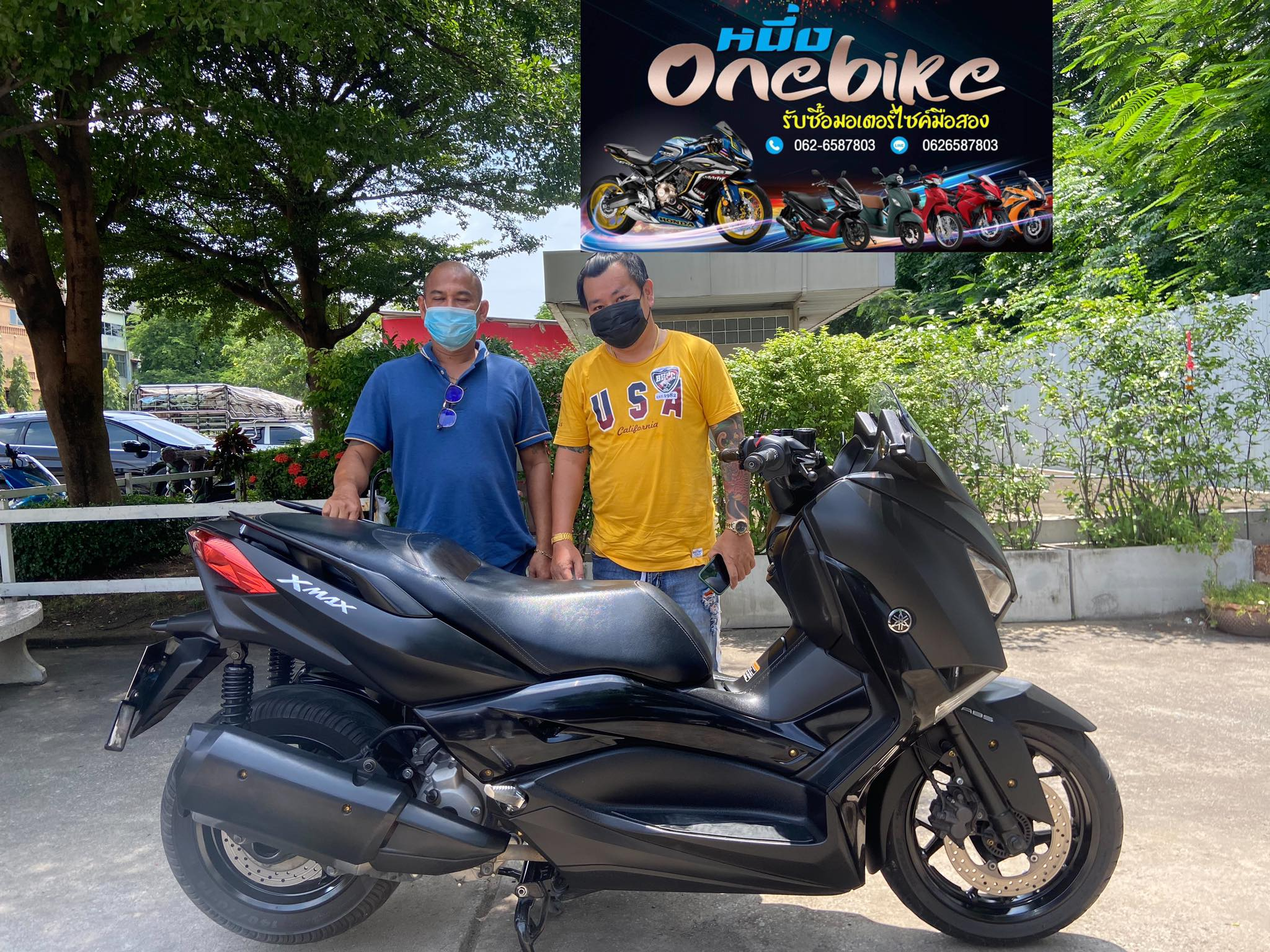 ONEBIKE รับซื้อมอเตอร์ไซค์มือสอง