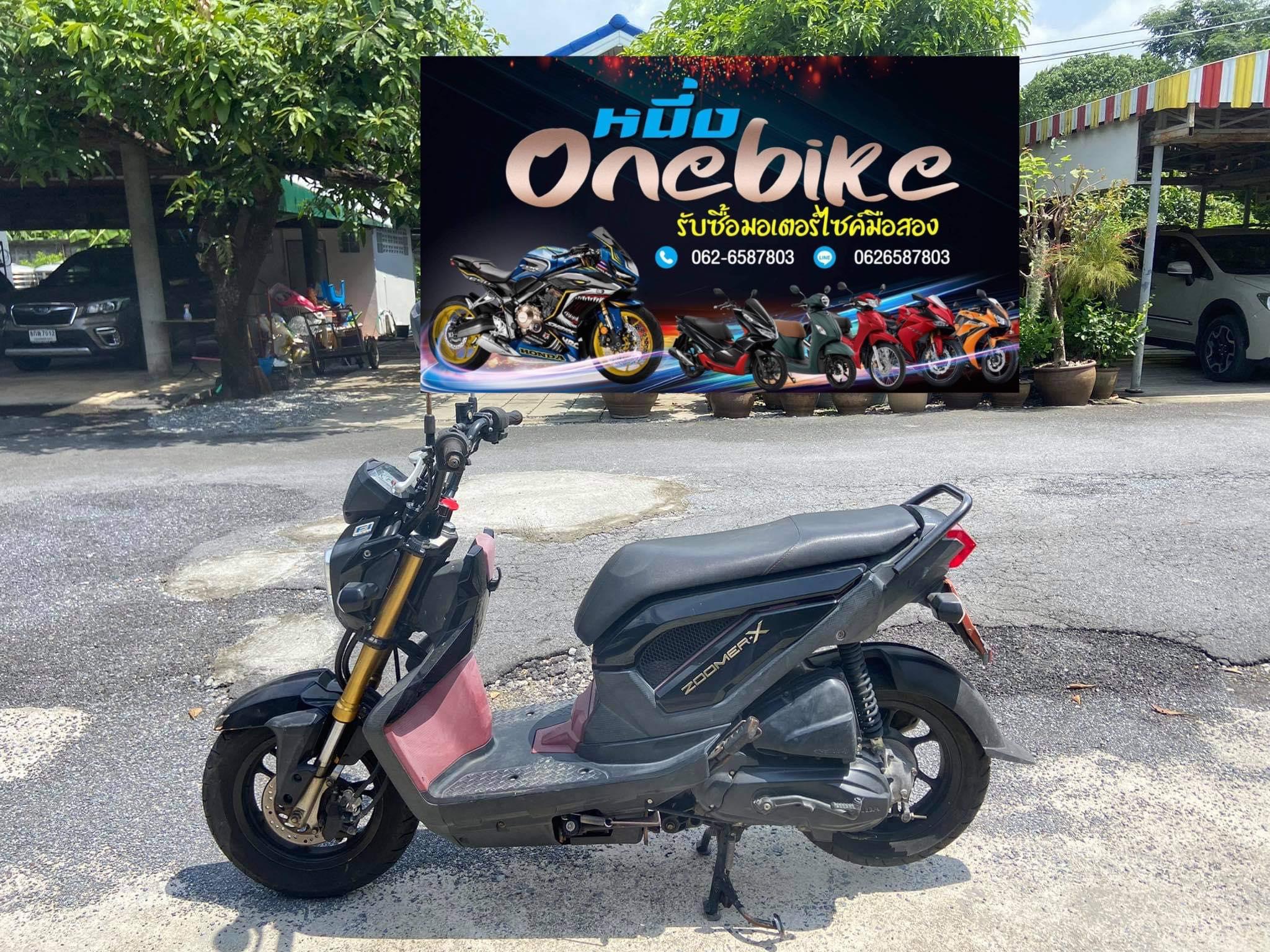 ONEBIKE รับซื้อรถมอเตอร์ไซค์บางขุนเทียน