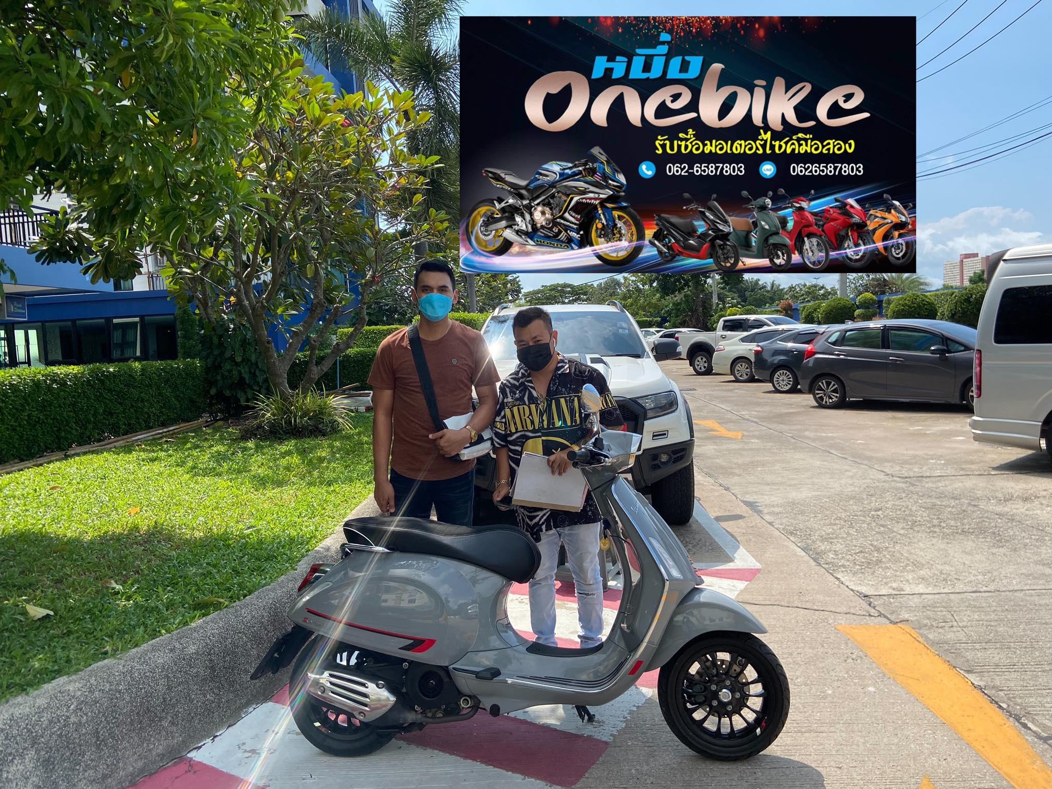 ONEBIKE รับซื้อรถมอเตอร์ไซค์มือสอง