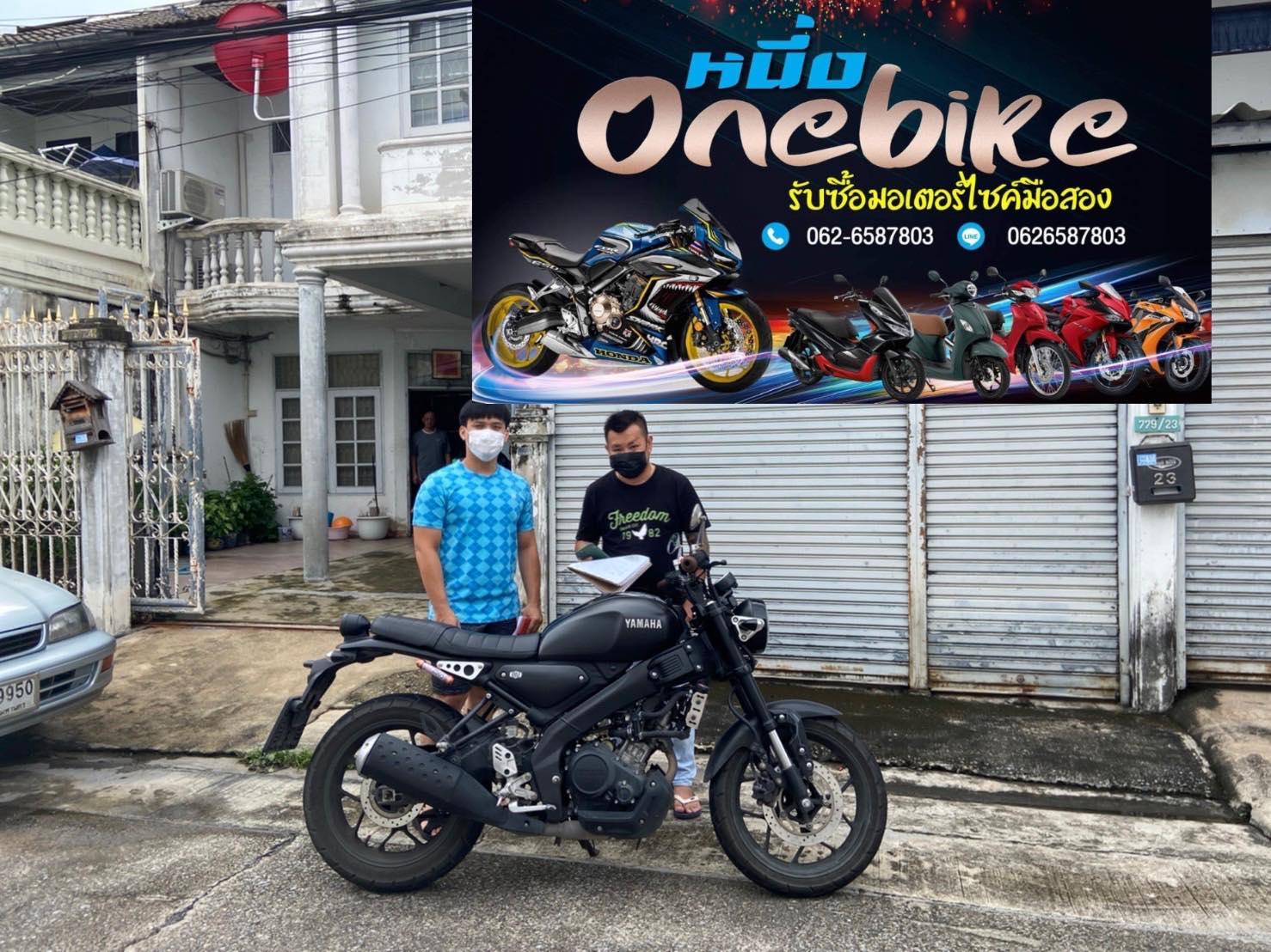 ONEBIKE รับซื้อมอเตอร์ไซค์ห้วยขวาง
