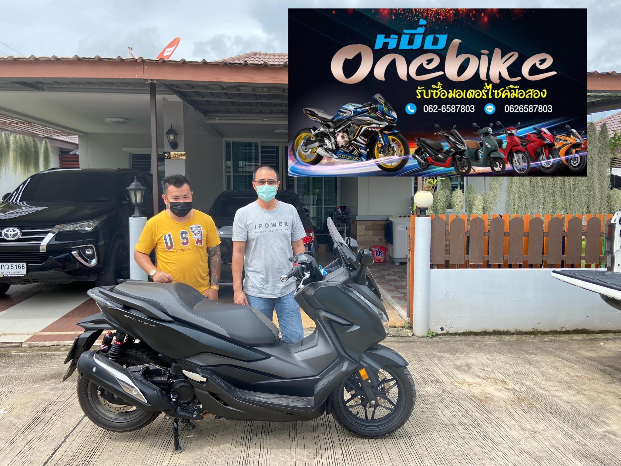 ONEBIKE รับซื้อรถมอเตอร์ไซค์ระยอง