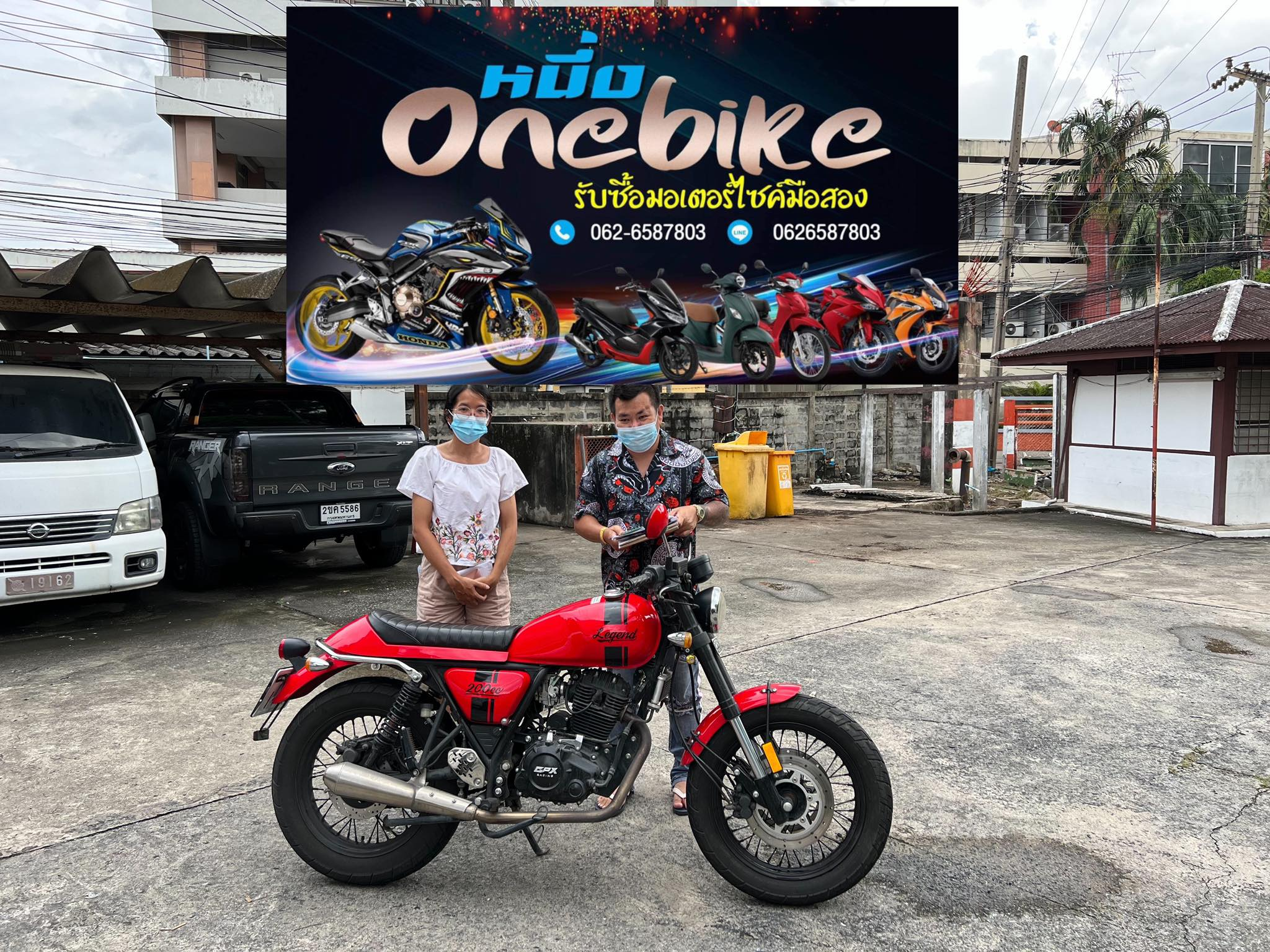 ONEBIKEรับซื้อมอเตอร์ไซค์นนทบุรี